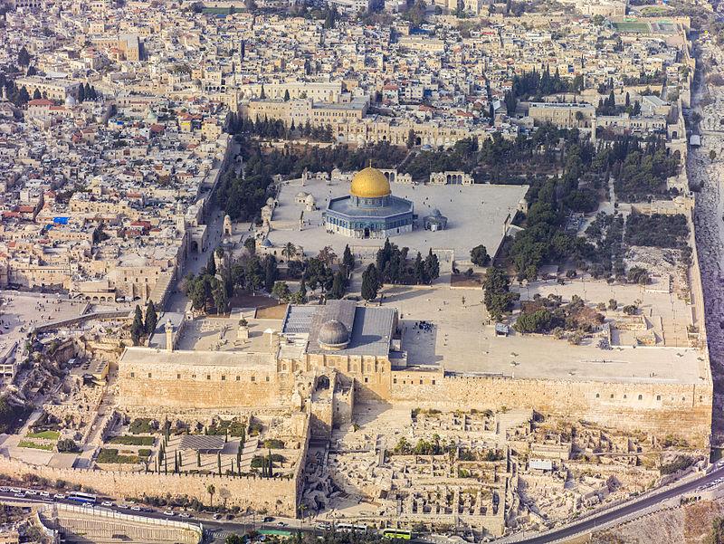 """Denuncian """"provocaciones"""" de la Waqf islámica en el Monte del Templo de Jerusalén"""