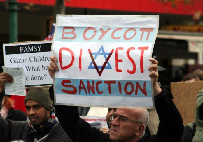 """EE.UU.: crean universidad """"anti-BDS"""""""