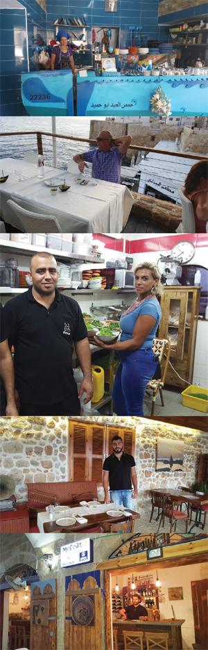 Primera Foto: Hummus de Areen Abu Hmed. Segunda: Sayed Samer en Doniana. Tercer: Eslam Fares y el Chef Amir en Darna. Cuarta: Mussa Ahla Chef, de El Marsa. Cuarta: Noam Shahar en Mercato