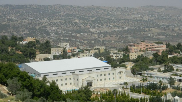 Científicos israelíes, palestinos e iraníes cooperan en Jordania