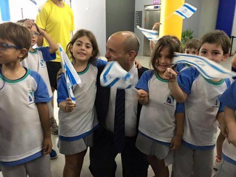 Más de 2 millones de niños israelíes vuelven a la escuela