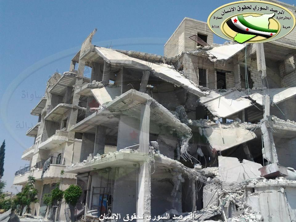 ONU se dice impotente ante la situación en Siria