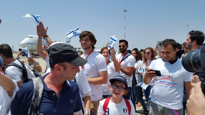 Caída en el número de inmigrantes franceses a Israel