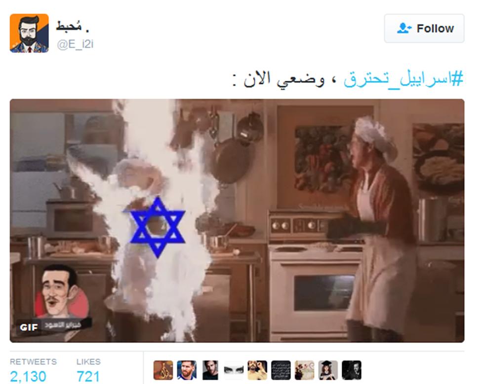 Redes sociales árabes festejan el incendio en Israel