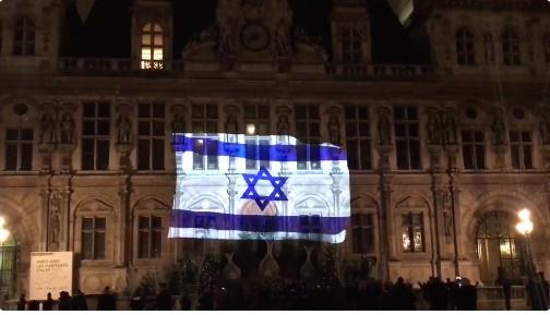 La bandera israelí brilla en la ciudad de las luces