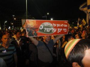 Marcha en apoyo a Azaría en la Plaza Rabin de Tel Aviv Foto: Ben Nahum Wikipedia CC BY-SA 4.0