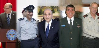 Moshé Yaalon, Dan Halutz, Shaul Mofaz, Gabi Ashkenazi, Benny Gantz