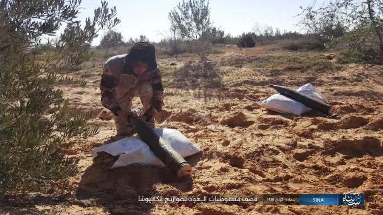El Estado Islámico se atribuye el ataque con cohetes sobre Israel