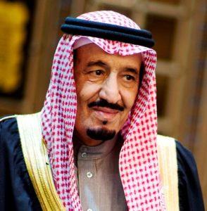 Rey Salman bin Abdul Aziz Foto: Departamento de Estado de EE.UU.