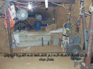 Foto: Fuerzas Armadas de Egipto