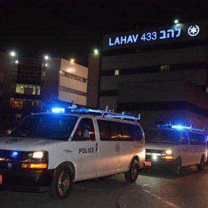 Foto: Policía de Israel