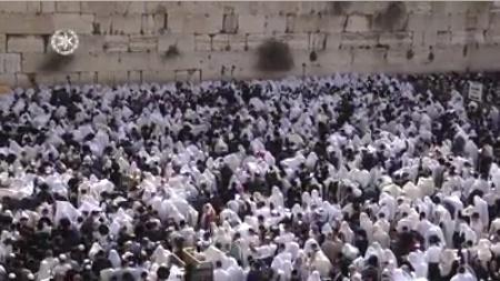 Británica murió apuñalada en Jerusalén