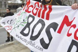 Movimiento de Boicot, Desinversiones y Sanciones