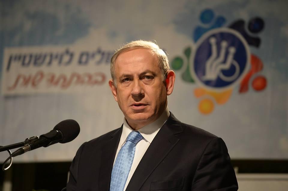Trump ratificó su alianza con Israel
