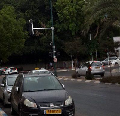 Una rara lluvia inauguró el verano en Israel