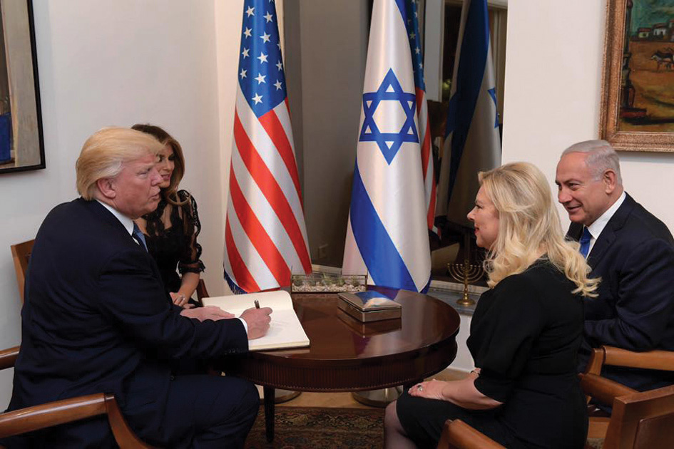 En la visita de Donald Trump a Israel