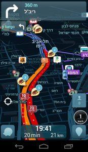 Waze en hebreo Foto: Facebook