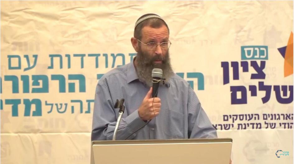 El rabino YIgal Levinstein