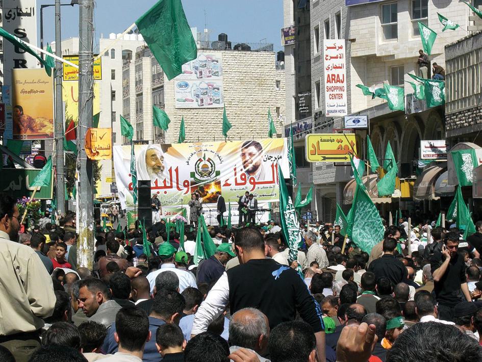 Manifestación a favor del  grupo terrorista Hamás