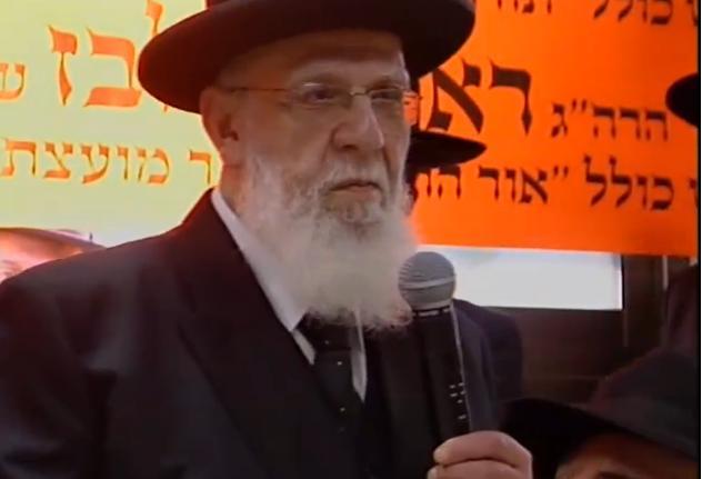 """Líder espiritual de Shas: """"Que los judíos reformistas construyan su Muro"""""""