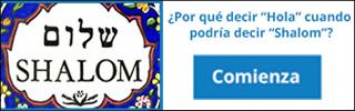ES_FB_Modern_H_2017_new_banners_320x100_Shalom