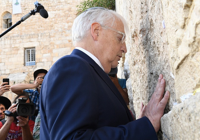El embajador de EEUU invita a los líderes de los asentamientos israelíes a la fiesta del 4 de julio, por primera vez