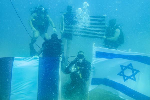 Israel, EEUU y Francia concluyen amplias maniobras navales
