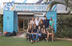 macabi house