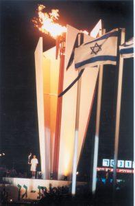 Macabiá XV, 1997
