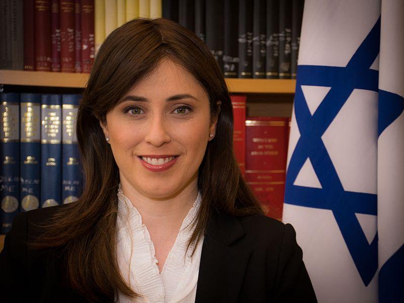 La Viceministra de Relaciones Exteriores de Israel visita América Latina