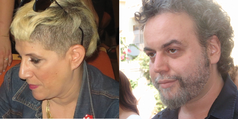 See Heiman y Daniel Salomon