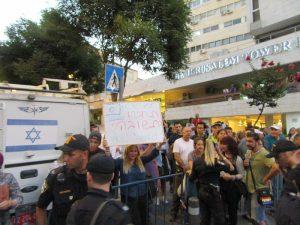 Marcha del Orgullo Gay 2016 Foto: Talmoryair Wikimedia CC BY-SA 4.0