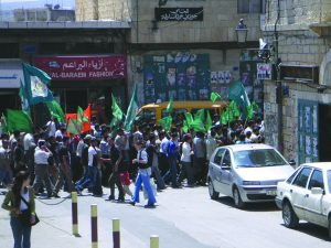 Marcha del Hamás