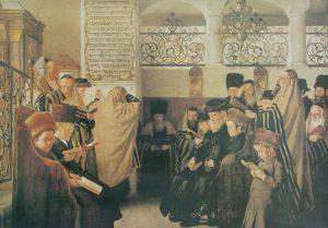 Óleo por Isidor Kaufmann, c. 1900-7