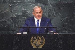 El primer ministro Biniamín Netanyahu