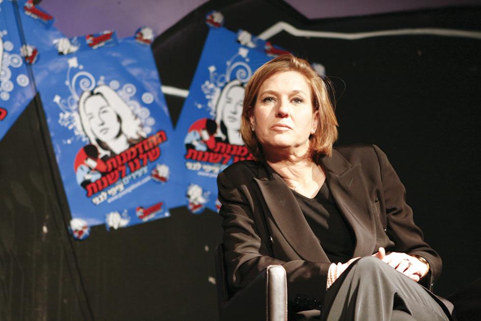 Diputada Tzipi Livni