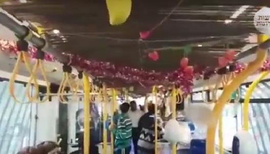 Conductor musulmán de Egged convirtió a su autobús en una sucá
