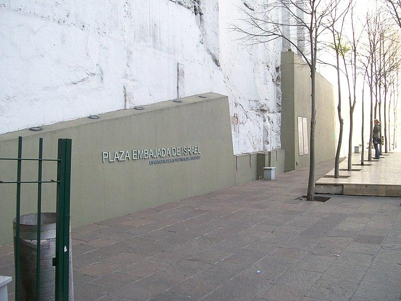 Congreso argentino declara Día de los Caídos en memoria del atentado a la Embajada de Israel en 1992