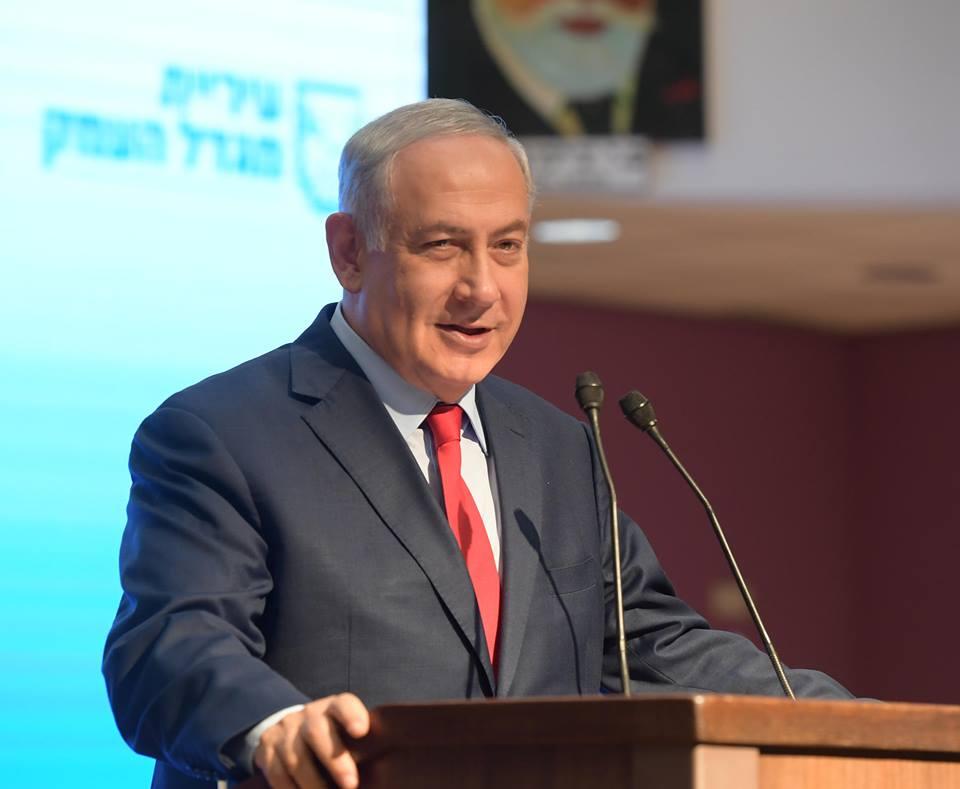 """Netanyahu celebra el reconocimiento de la """"identidad nacional histórica de Israel"""""""