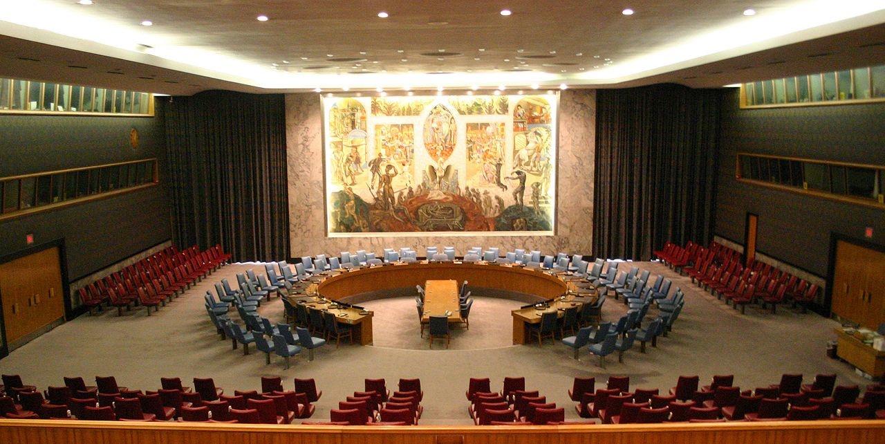El Consejo de Seguridad analizará el anuncio de Trump sobre Jerusalén