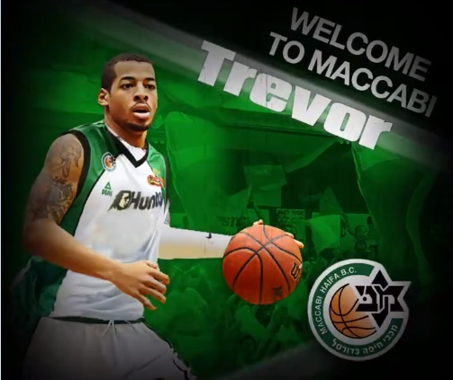 El armador panameño Trevor Gaskins jugará para Macabi Haifa