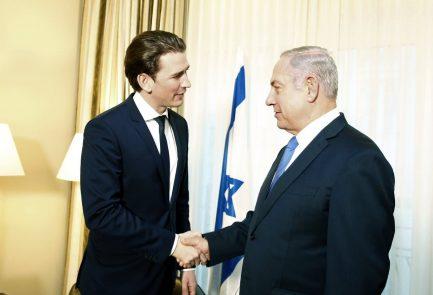 Austria se compromete a apoyar el ingreso de Israel en el Consejo de Seguridad