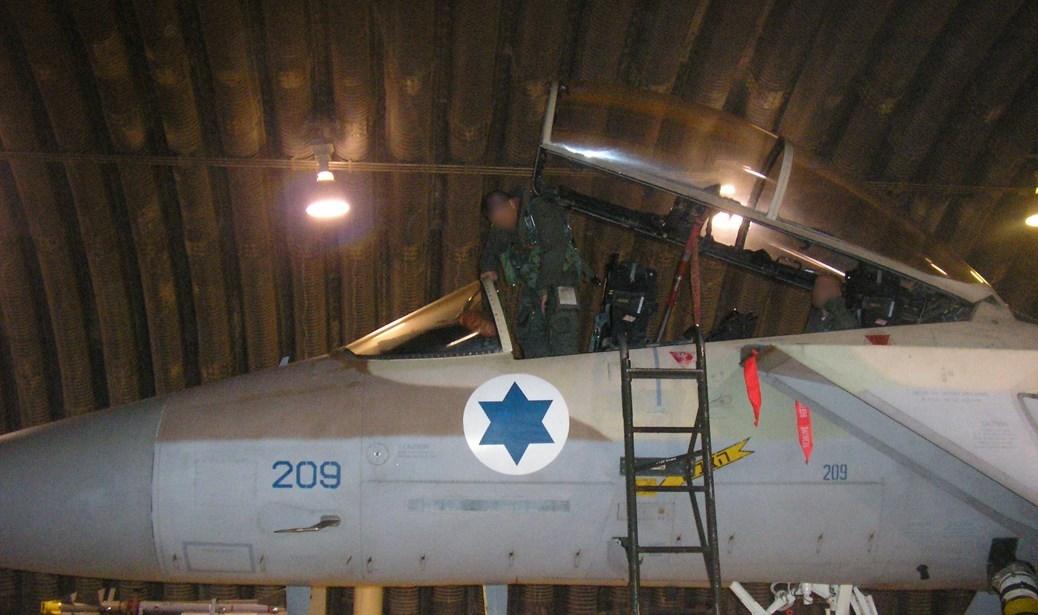 Israel advierte a Irán mientras revela los detalles del ataque al reactor nuclear sirio en 2007