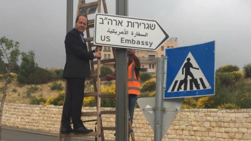 Jerusalén ya tiene carteles indicando a la embajada de EEUU