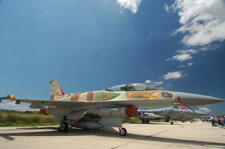 Israel reúne a comandantes de más de veinte países en una conferencia de Fuerzas Aéreas