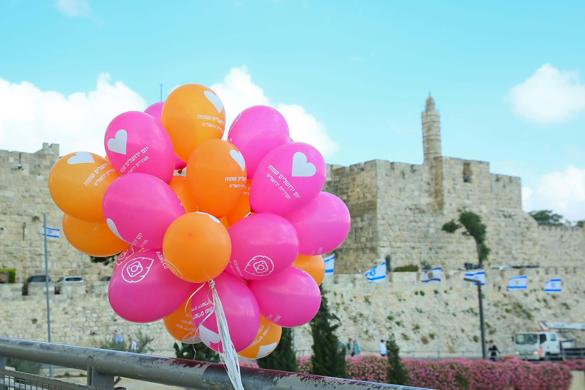Conmemoración de la reunificación de la ciudad Iom Ierushalaim