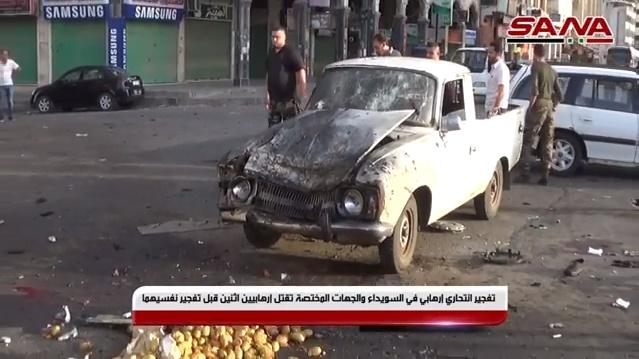 Combates causan 156 fallecidos en el sur de Siria