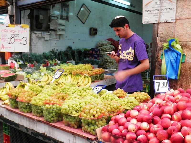 Hamás prohíbe la importación de frutas de Israel