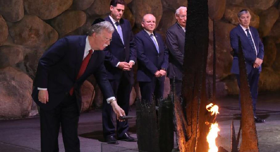 Delegación estadounidense visita la Ciudad de David en Jerusalén